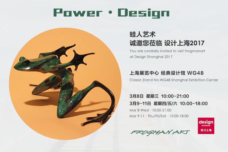 设计上海-网页